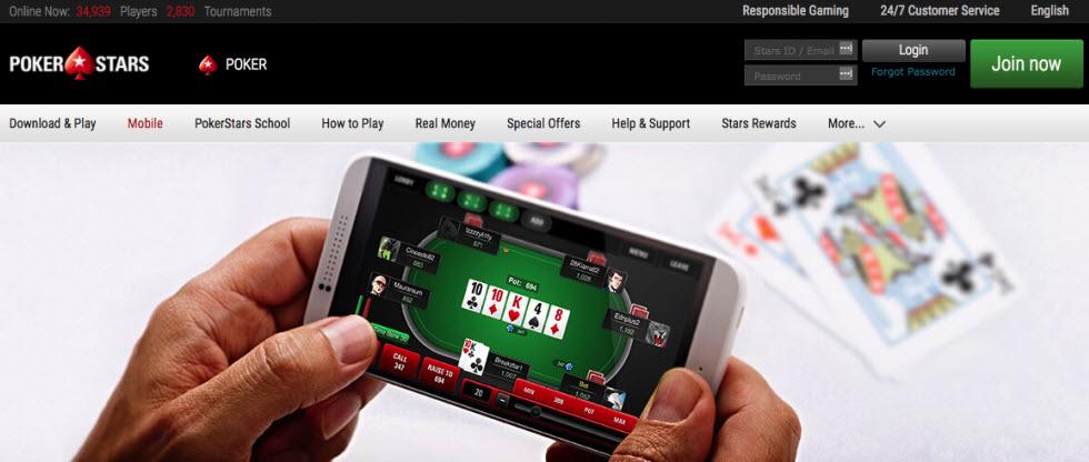 PokerStars на реальные деньги