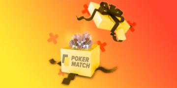 ПокерМатч – лидер по бонусным предложениям