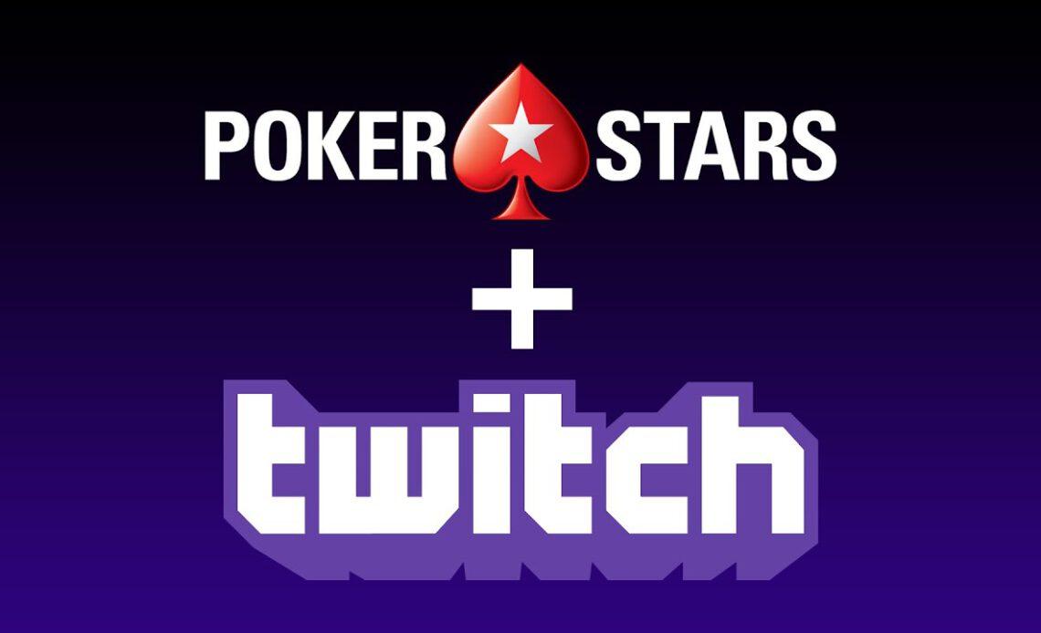 Покерстарс и Твитч