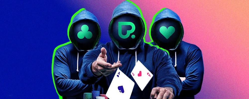 Покердом без лица