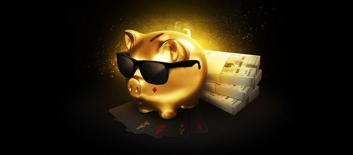 Легкие деньги