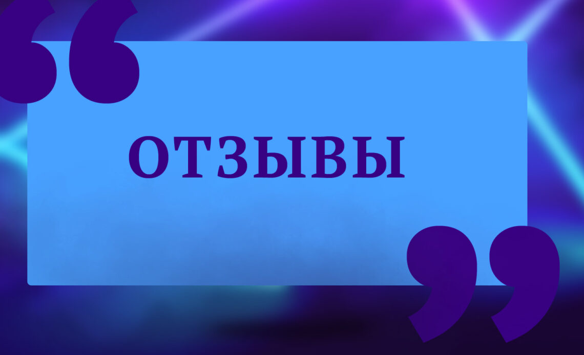 888Покер Отзывы