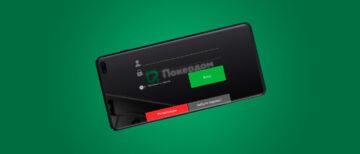 Mobile-версия PokerDom для игры с телефона