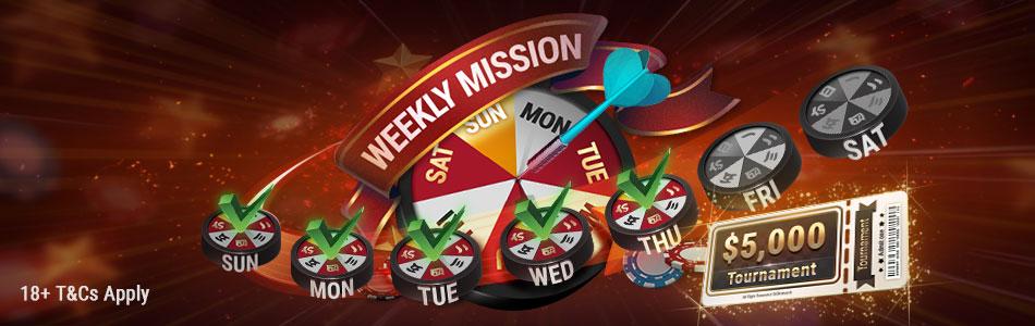 Еженедельные миссии для игроков